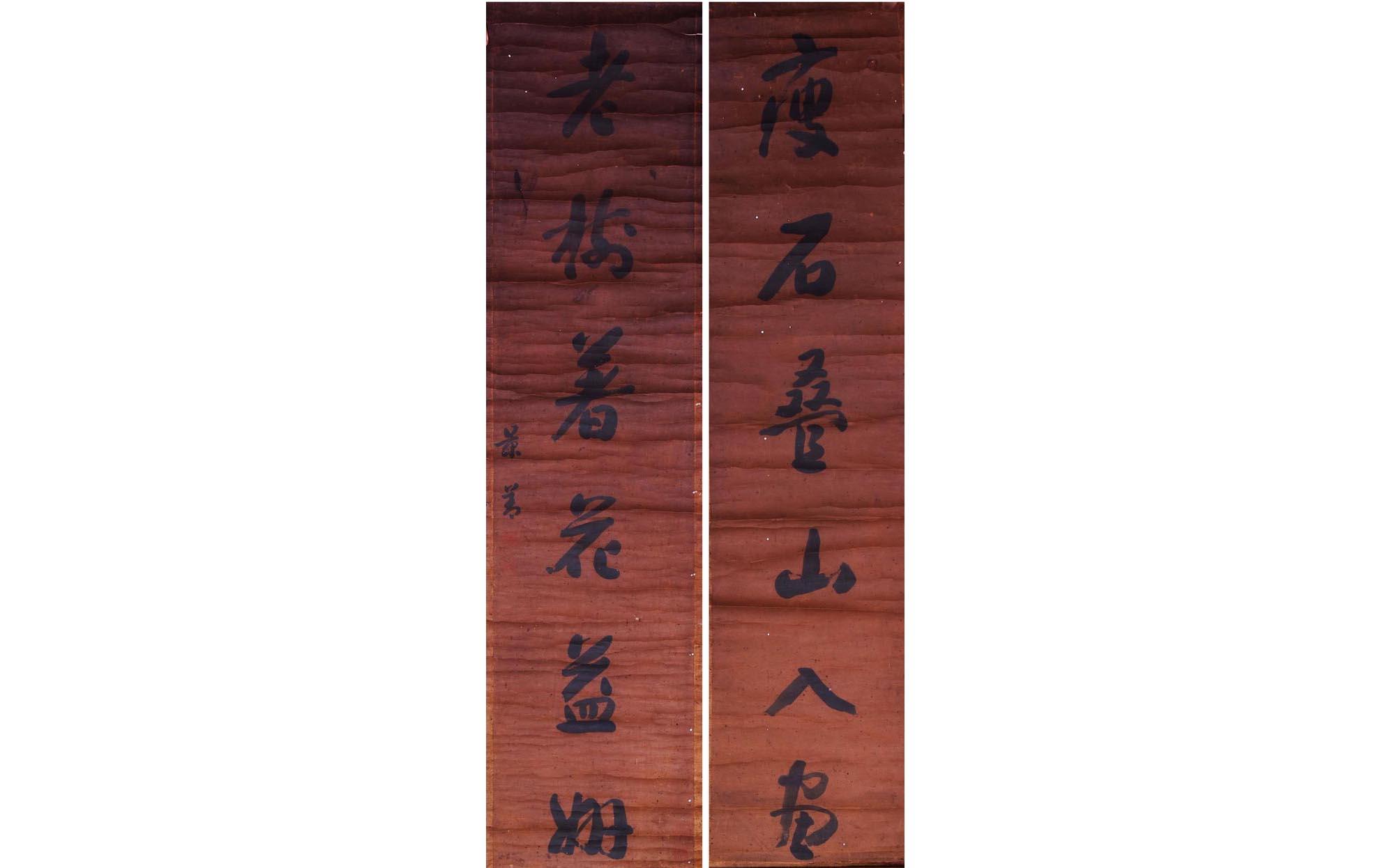 古朗月行书法作品 古朗月行书法 古朗月行硬笔书法